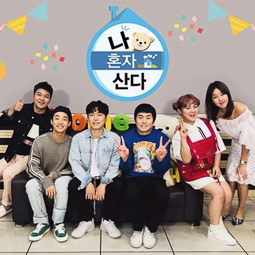 BEST VARIETY SHOW - 14th Annual Soompi Awards