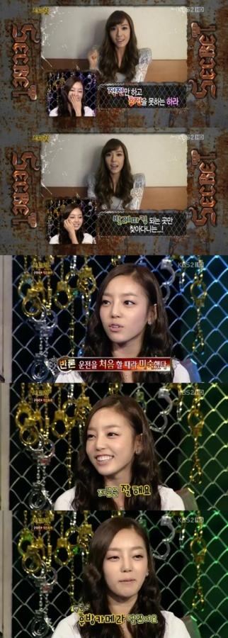 SNSD Jessica Reveals That Goo Hara Can't Drive | Soompi