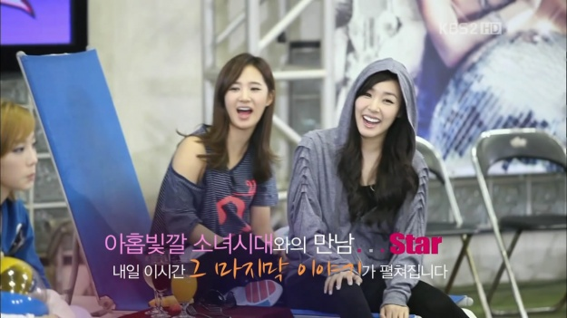 Snsd star life theater seohyun dating - how to know you're dating a woman