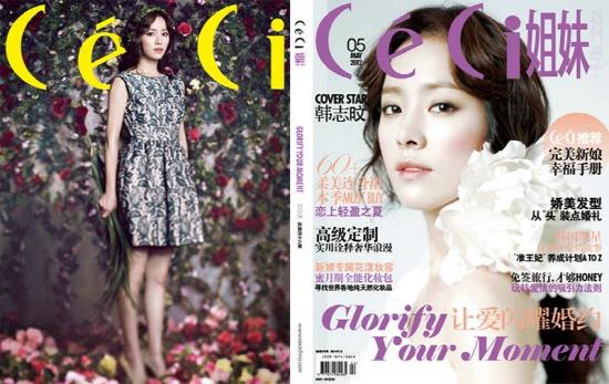 Han Ji-min, Goddess Visual, is like this every day is Leeds