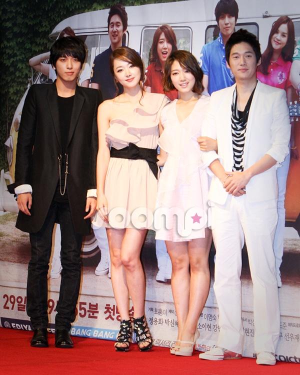 park shin hye dating yong hwa smile