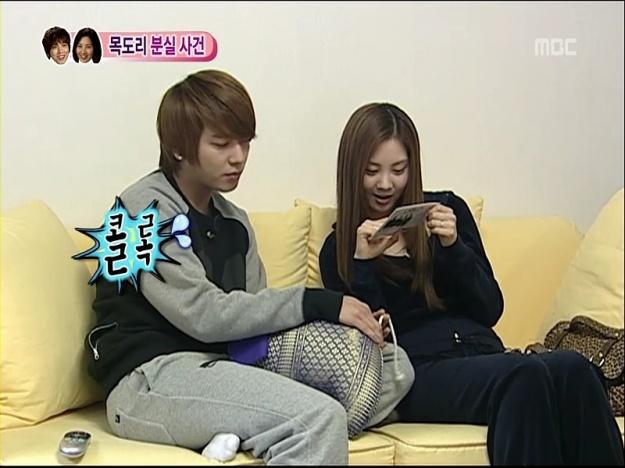 Watch We Got Married YongSeo Couple Episode 2
