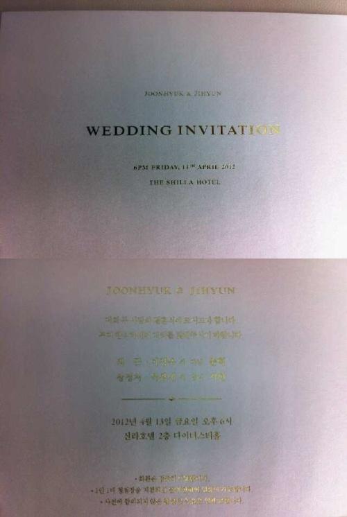Jeon Ji Hyun's Simple Yet Elegant Wedding Invitation | Soompi