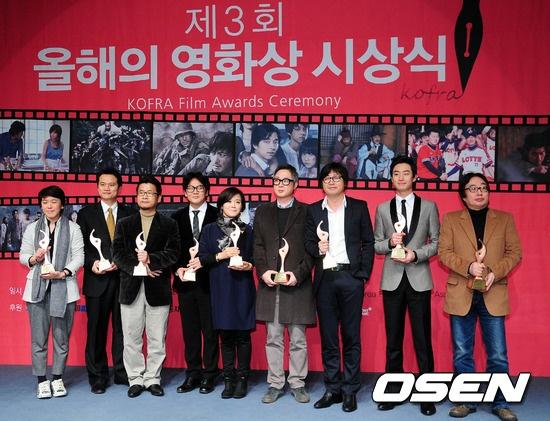 KOFRA Film Award Winners
