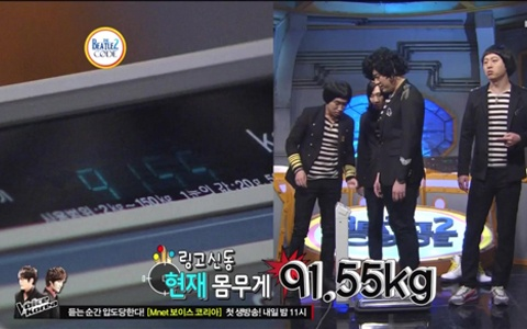 Shindong ></p> <p><img style=