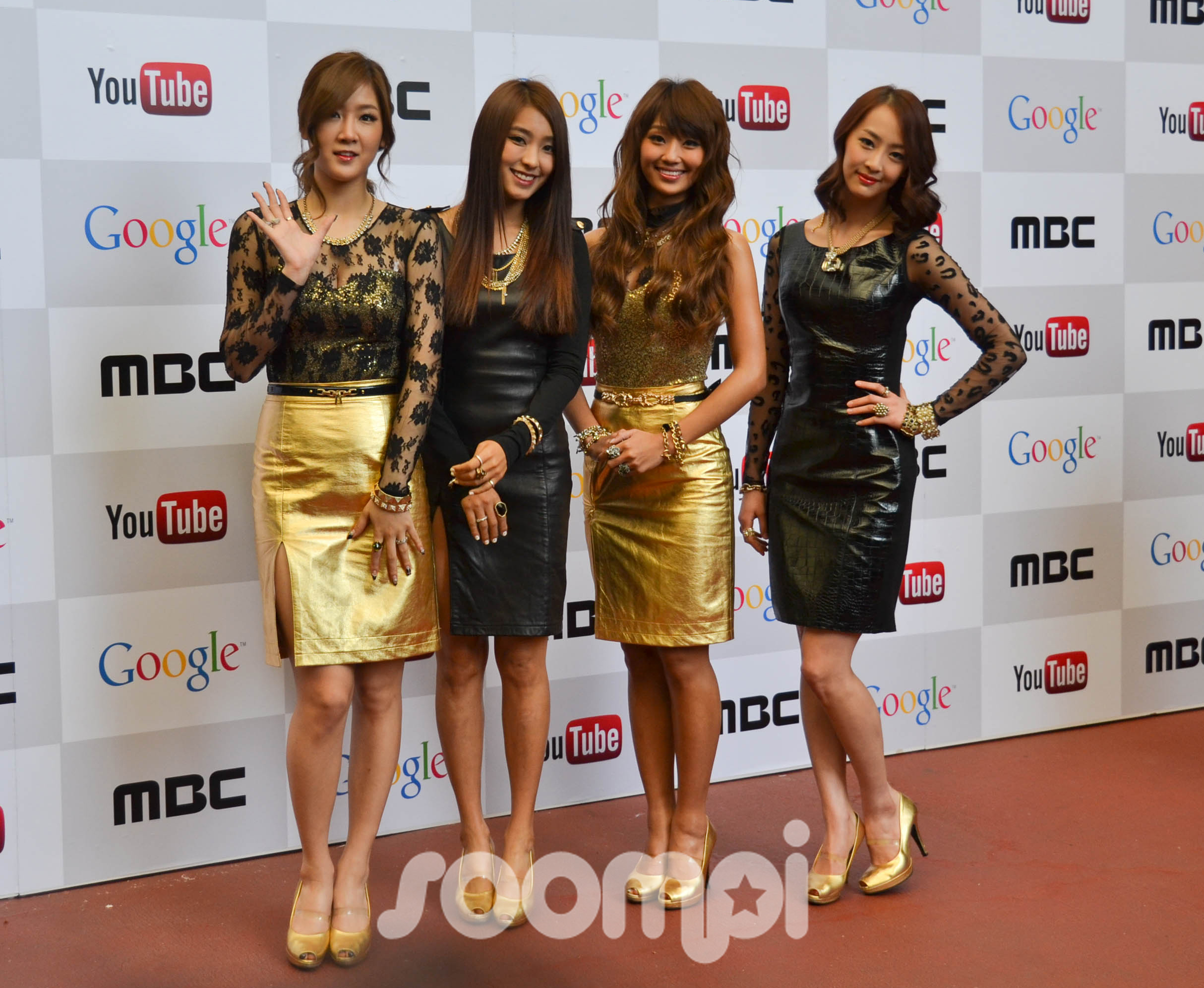 Google Red Carpet