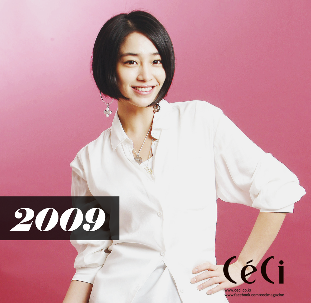 lee min jung - photo #43