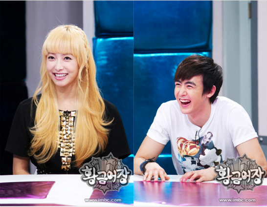 nichkhun and victoria dating real life