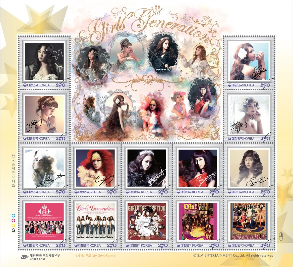 SNSD Stamps