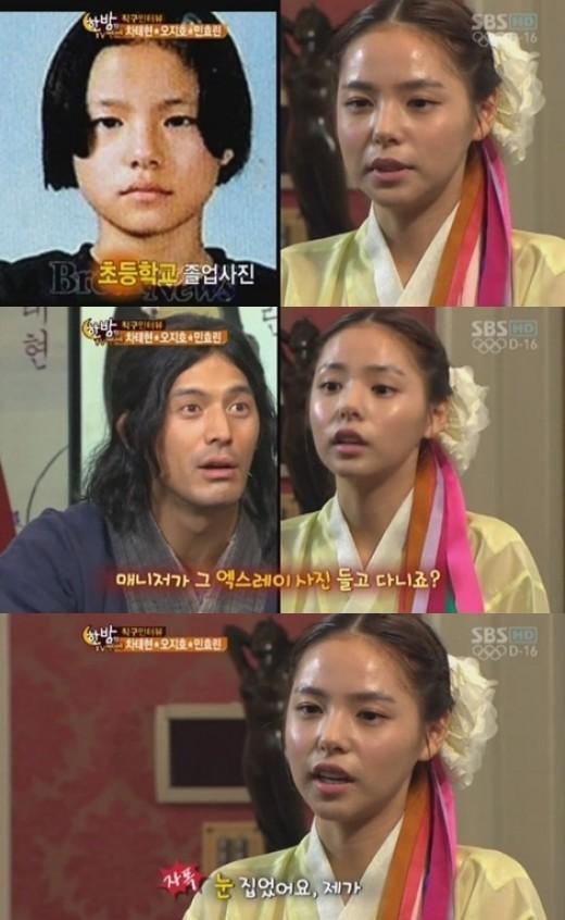 Min Hyorin Admits to Plastic Surgery | Soompi Hyorin Surgery