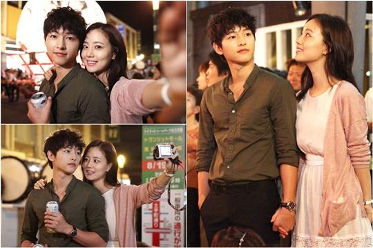 Moon chae won dating song joong ki army