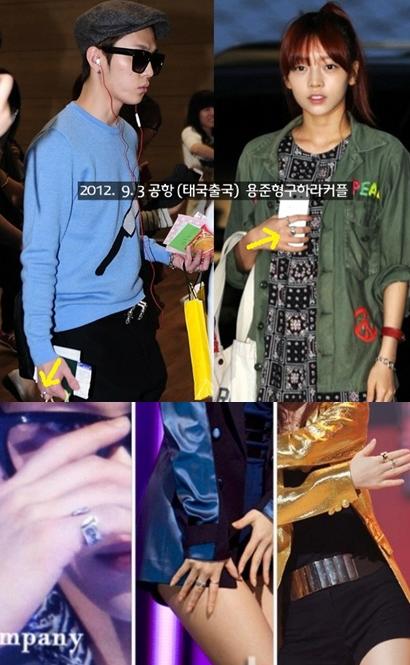 B2st junhyung and goo hara dating website