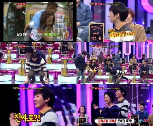 Seulong and iu dating allkpop 8