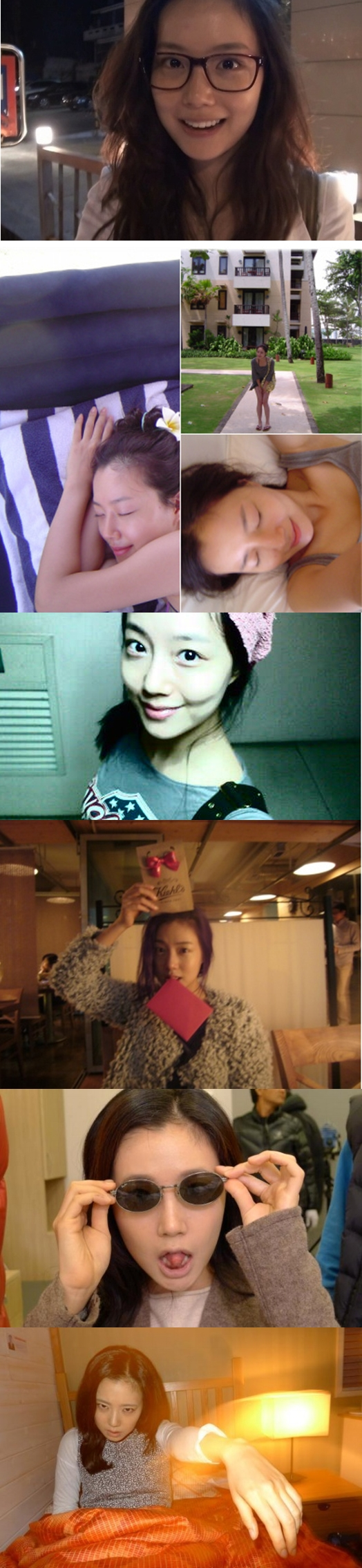 Moon chae won dating 2012 nfl. Dating for one night.