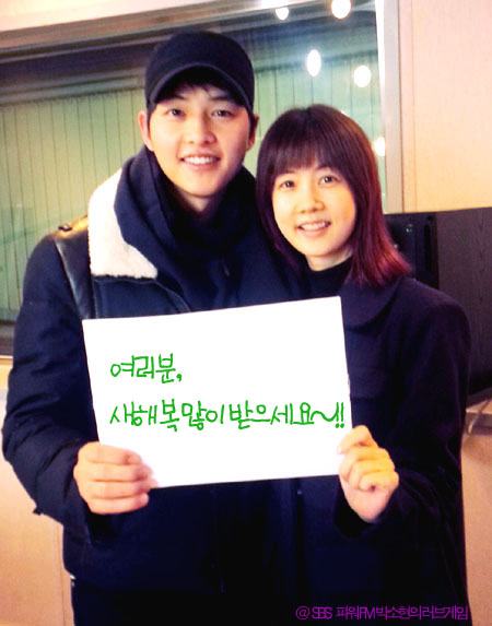 song joong ki dating 2013 Song joong ki and song hye kyo, who were rumored to be dating for months, will tie the knot in october.