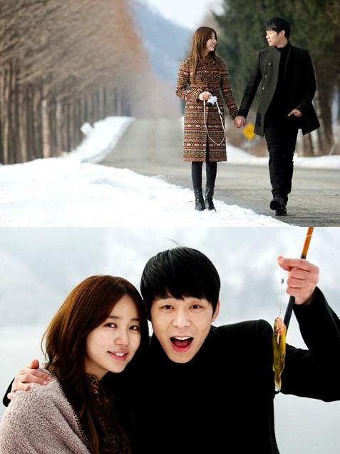 Micky yoochun and yoon eun hye dating