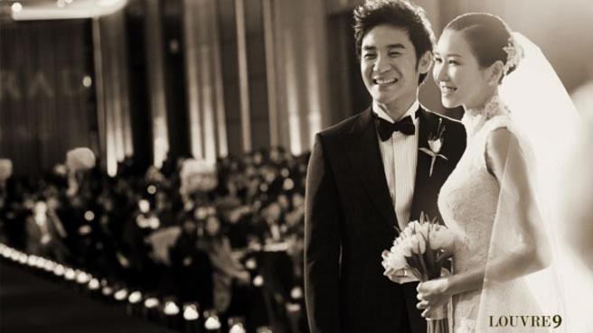 uhm tae woong wedding