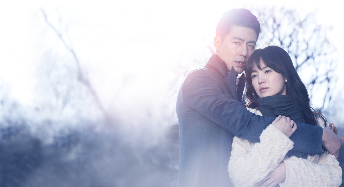 that winter the wind blows jo in sung song hye gyo