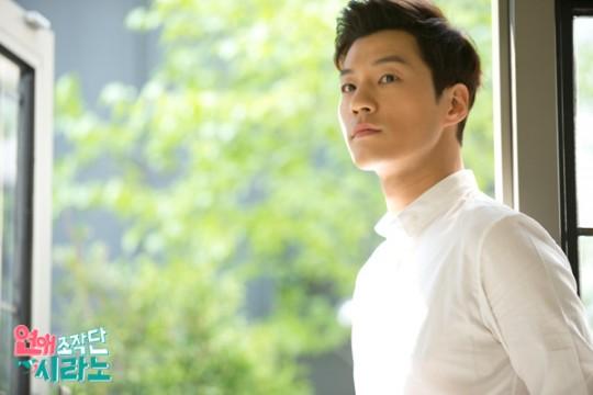 Lee Chun Hee cyrano