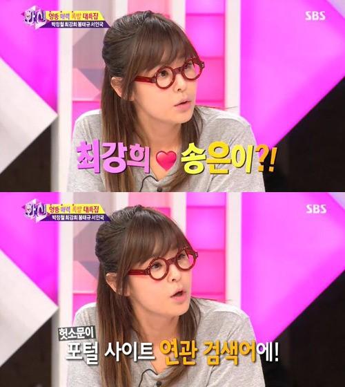 So eun seo dating service 3