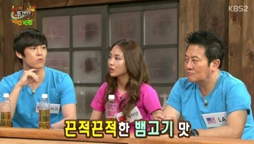 fei happy together snake soup