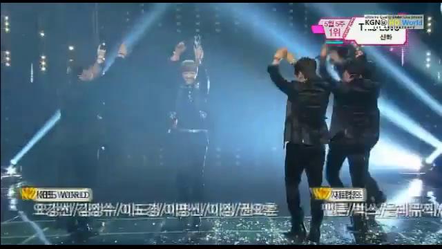 shinhwa wins music bank