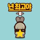 060213_Byul_Newalbumsandsinglespreview