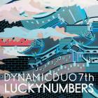062913_DynamicDuo_Newalbumsandsinglespreview