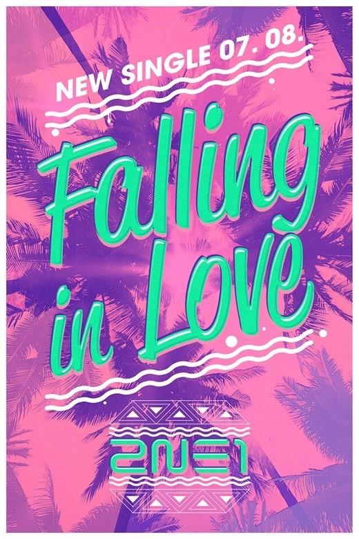 2ne1_fallinginlove