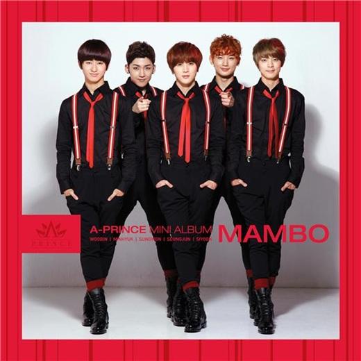 A Prince Mambo album jacket