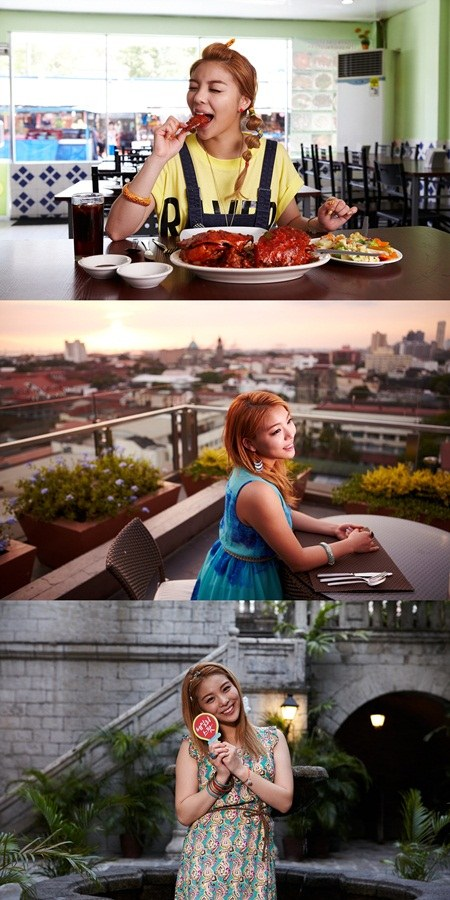 Ailee in the Philippines