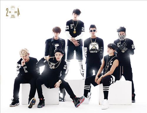 BTS 2 Cool 4 Skool