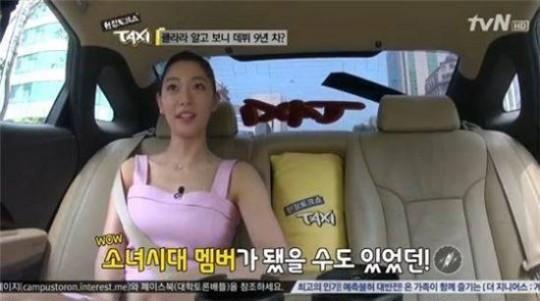 Clara taxi 2