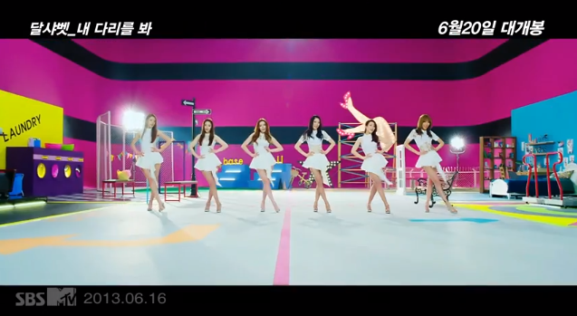 Dal Shabet Look at my legs 2nd teaser