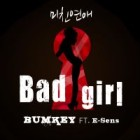 Image of Bad Girl (feat. E-Sens)