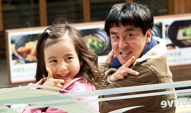 Miracle in Cell No. 7 - 2