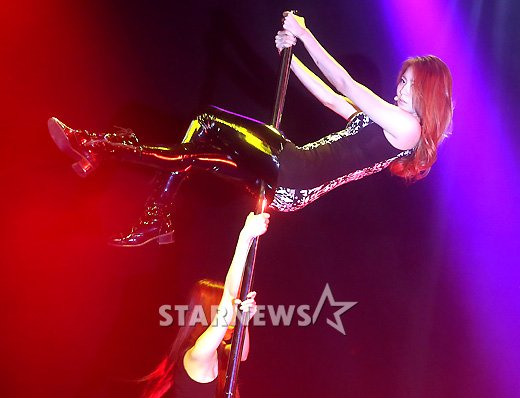 Uee Pole Dance