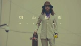 YB Mystery MV
