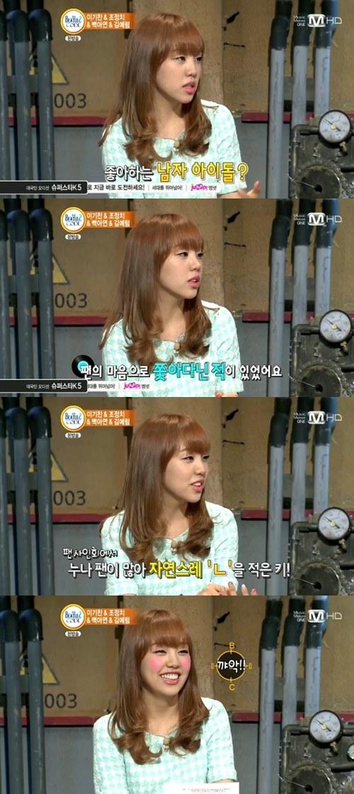 baek ah yeon beatles code 2