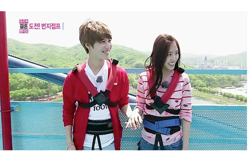 [Recap] I Wish Us Nothing But the Best – We Got Married 060813