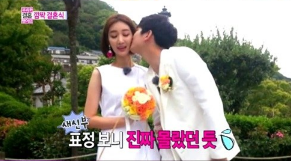 Jinwoon Surprises Go Jun Hee with a Peck on the Cheek | Soompi
