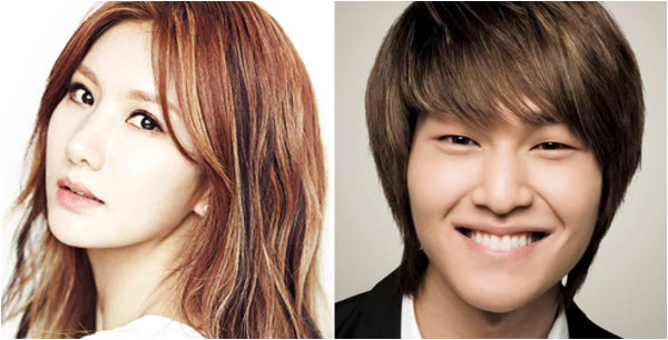 onew dating jung ah after school
