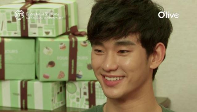 kim soo hyun123