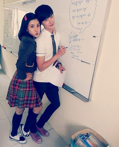 "Lee Bo Young And Lee Jong Suk In School Uniforms For ""I"