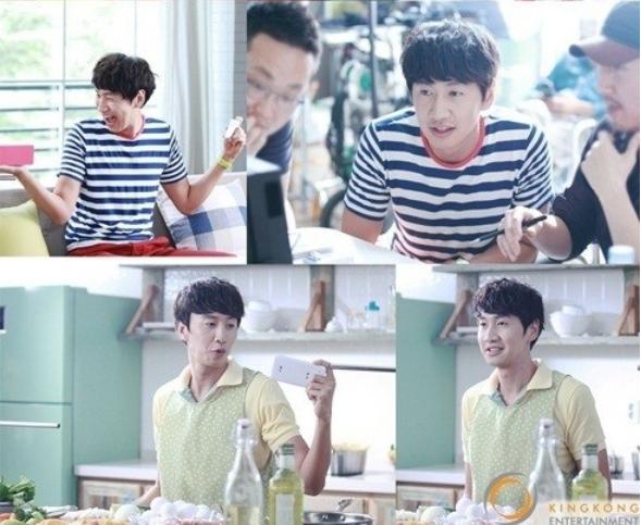 lee kwang soo LG u plus commercial 2