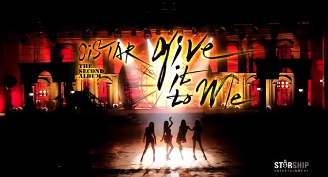 sistar give it to me teaser clip