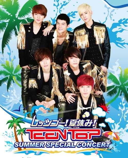 teentop_summerspecialconcert_130626