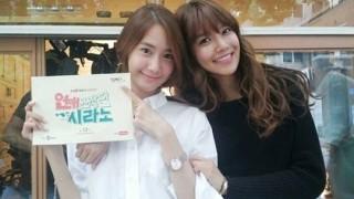 070113 yoona sooyoung
