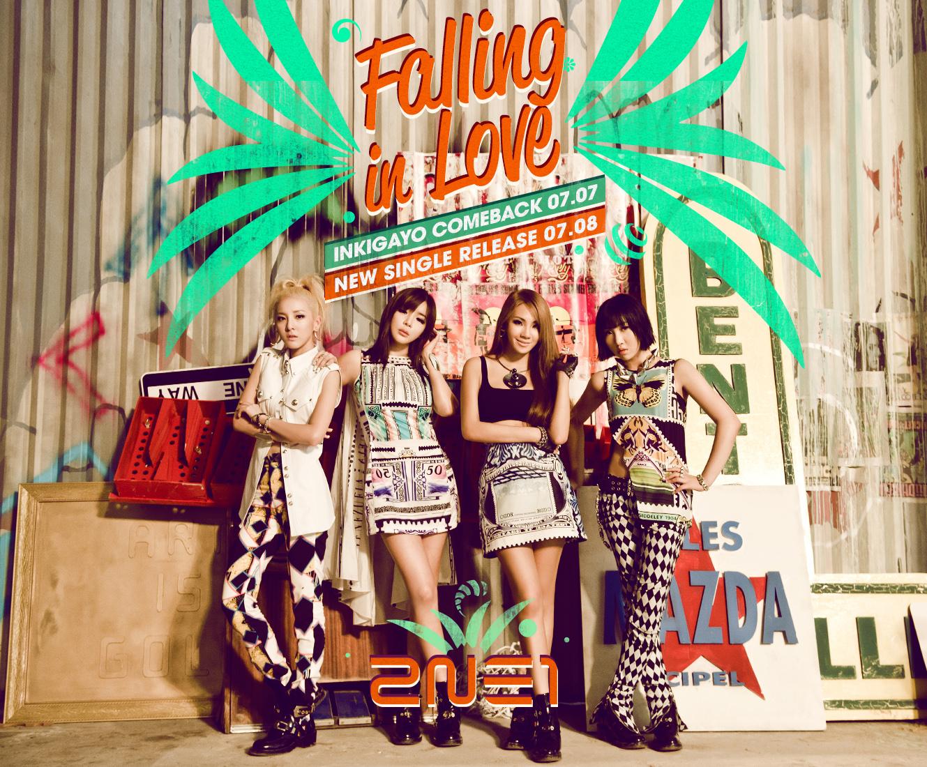 2ne1 falling in love ile ilgili görsel sonucu