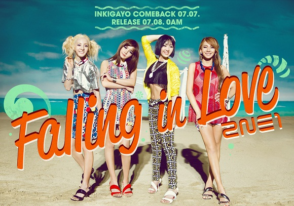 2ne1 falling in love second image